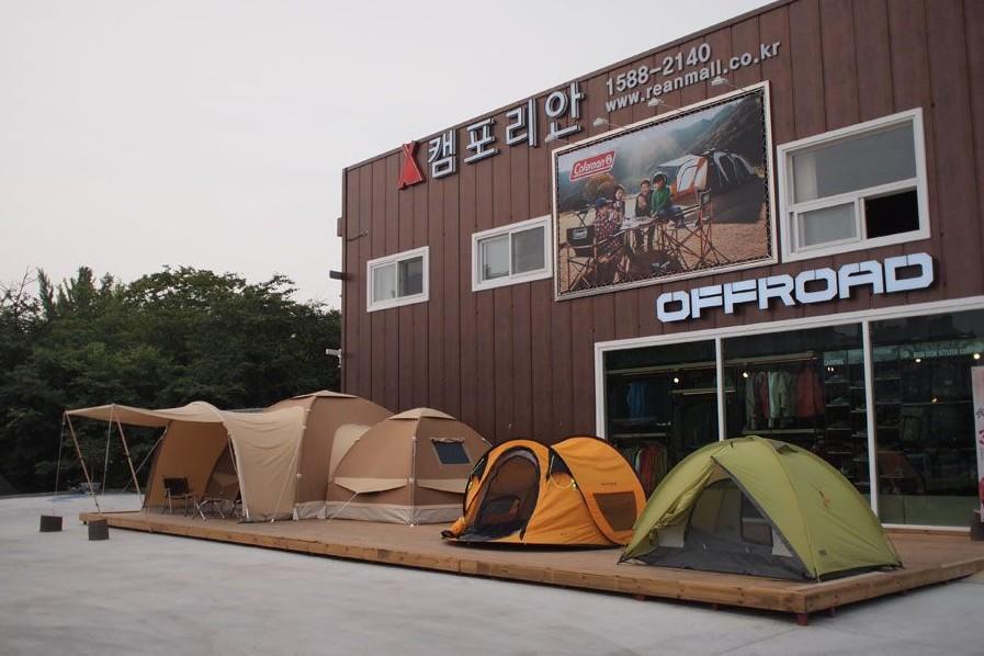 Hollandse tenten te koop in Zuid-Korea